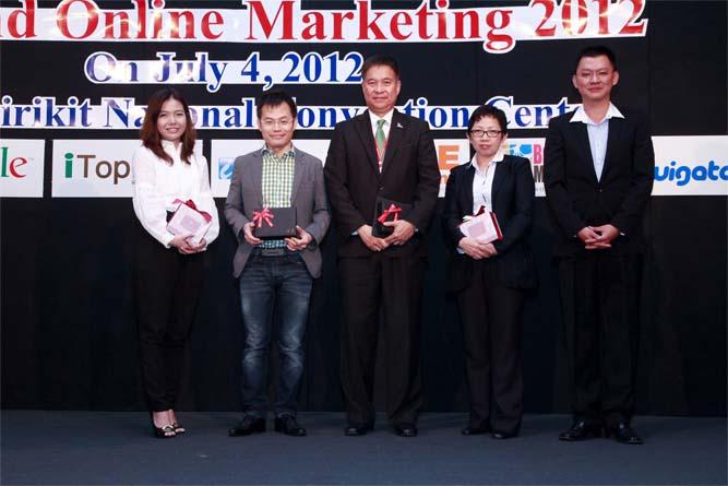 งาน Thailand Online Marketing 2012 วันที่ 4 กรกฎาคม 2555 ณ ศูนย์ประชุมแห่งชาติสิริกิตติ์