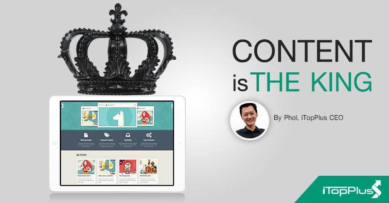 Content is The King มันคืออัลไล